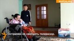 13-летний ребенок ухаживает за матерью-инвалидом