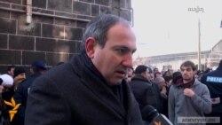 Գլխավոր դատախազը ՀՀ քաղաքացիների հետ հանելուկներով է խոսում. Փաշինյան
