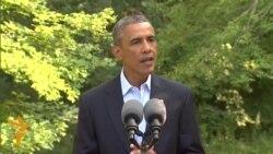 Obama Calls Nomination Of New Iraq PM 'Promising Step'