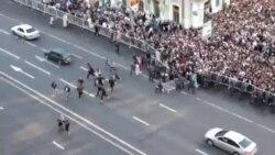 Праздник Курбан майрам в Москве. мощно прорвали оцепление.