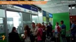 «Бориспіль» скасовує низку міжнародних рейсів