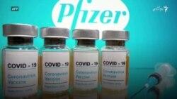 چهار نکتۀ دانستنی دربارۀ یکی از واکسینهای کرونا