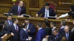Олег Ляшко блокував парламентську трибуну