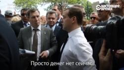 """""""Денег нет сейчас"""": премьер Дмитрий Медведев делает откровенное признание на встрече с жителями Крыма"""