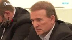 """Украинские журналисты опубликовали запись разговоров """"Медведчука с Козаком, Сурковым и Новаком"""""""