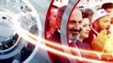 «Ազատություն» TV-ի լրատվական կենտրոն, 21-ը մայիսի , 2020թ