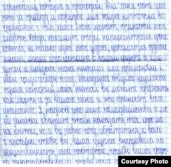 Урывак зь ліста Ягора Пратасені