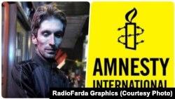 Иранский политзаключенный – правозащитник Араш Садеги