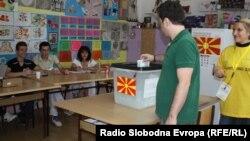 Предвремени парламентрани избори 2011.