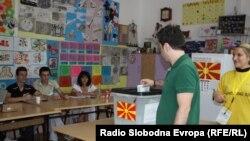 Предвремени парламентрани избори 2011