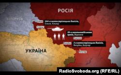 Російські підрозділи Західного військового округу біля кордонів України