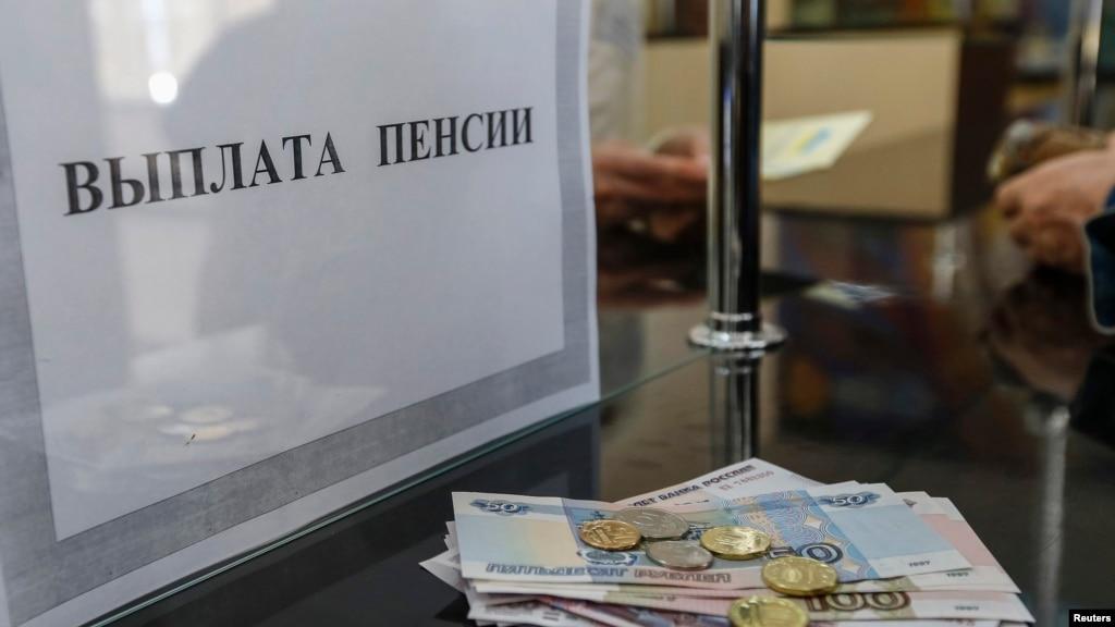 Пенсии вдовам умерших мужей на украине