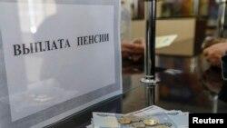 Новый этап пенсионной реформы в России меняет порядок формирования страховой части пенсии