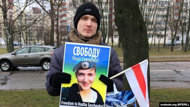Алекса Кліменка падчас пікету ў падтрымку Надзеі Саўчанкі каля расейскай амбасады. 22 сакавіка 2016 году