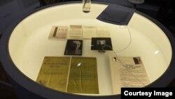 Документы на выставке, посвященной жертвам политических репрессий