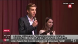 Стишок в исполнении Коли Лукашенко