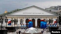 Objekti në të cilin ka filluar takimi i G20-ës në Moskë, 16 korrik, 2013