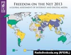 Карта світу з показниками свободи інтернету