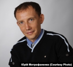 Історик Юрій Митрофаненко