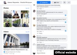 Sh. Mirziyoevning tadbirkorlar bilan muloqotiga sharh, 20 avgust, 2021, prezidentning Facebook sahifasidan
