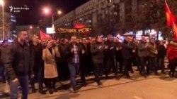 VMRO mban protestë kundër Qeverisë