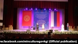 Иш-чаранын ачылышына маданият, маалымат, спорт жана жаштар министри Кайрат Иманалиев катышты.