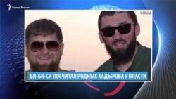 Видеоновости Кавказа 26 июня