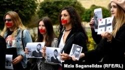 Акция в поддержку фигурантов дела о беспорядках в центре Тбилиси