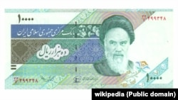 Current 10,000 rials bank note which is now worth around 13 cents.