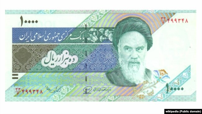 Current 10,000 rials bank note which is now worth around 10 cents.