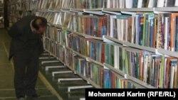 مشهد من المعرض الدولي للكتاب العلمي