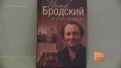 """""""Он объяснял, как делаются стихи"""" - родственники о Бродском"""