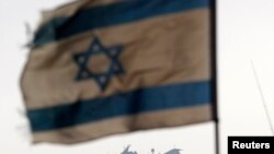 Flamuri izraelit