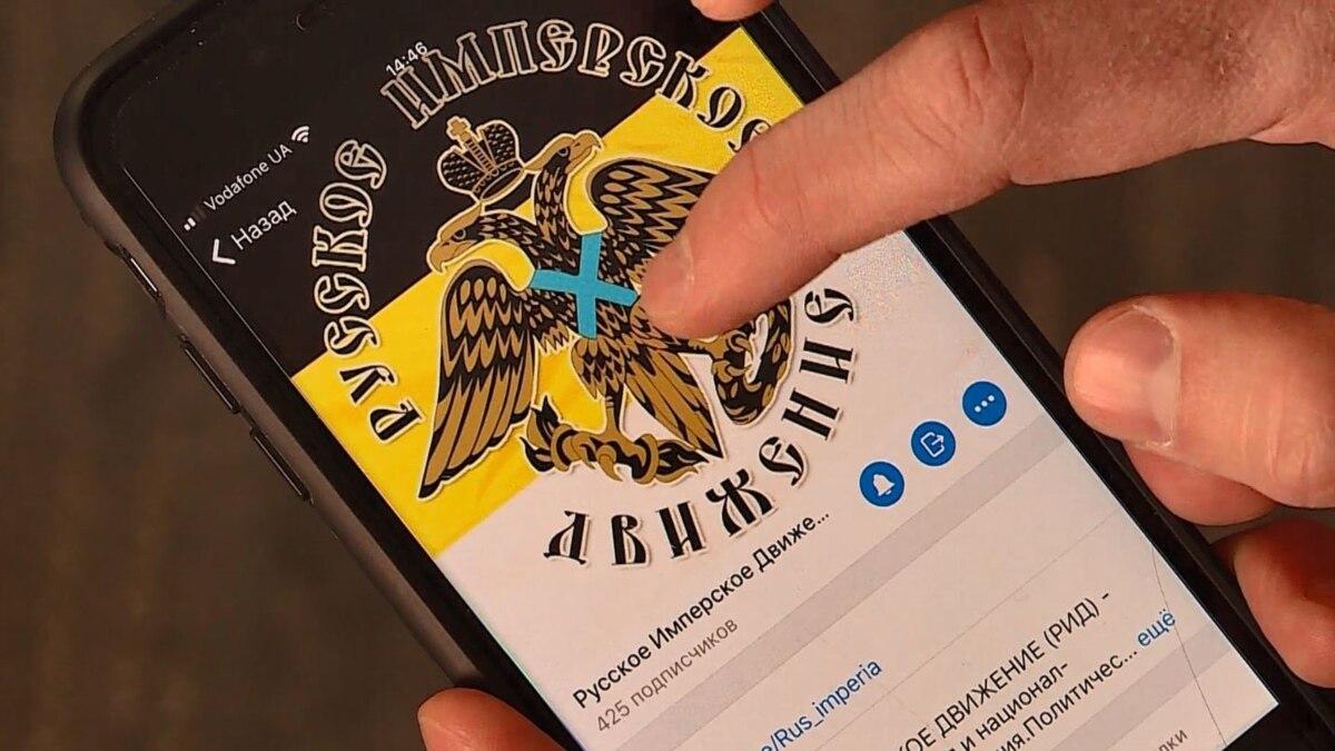 «Имперские» террористы по версии США. Что известно о монархистов, которые вербовали боевиков на Донбасс