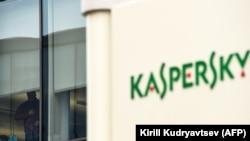 Kaspersky Lab-ın loqosu