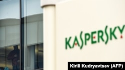 "Логотип ""Лаборатории Касперского"""