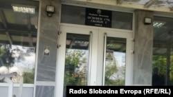 Основен суд Скопје 1