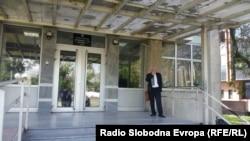 Архивска фотографија- Основен суд Скопје 1