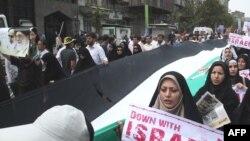 نمایی از تظاهرات «روز قدس» در تهران