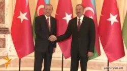Էրդողան. «Հայ-թուրքական հարաբերությունները կկարգավորվեն միայն ղարաբաղյան խնդրի լուծումից հետո»