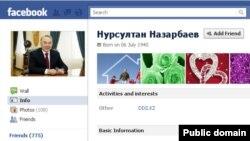Соли 2011 дар Фейсбук саҳифаи тақаллубии президенти Қазоқистон Н.Назарбоев ҳам пайдо шуда буд