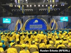 """""""Нұр Отан"""" партиясының парламент сайлауындағы жеңісін тойлау шарасы. Астана, 21 наурыз 2016 жыл."""