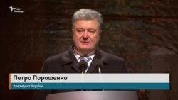 Промова Петра Порошенка після обрання предстоятеля УПЦ