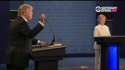 Настоящее Время. Америка – 20 октября 2016
