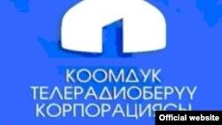 Лого ОТРК. Иллюстративное фото