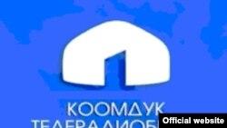 КТРК энтамгасы