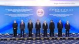 Kyrgyzstan Hosts Shanghai Cooperation Organization Summit