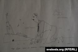 «На каленях да Масквы», Аляксей Марачкін
