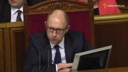 Яценюк: кредити від МФВ розблокують інвестиції в державу