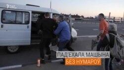 Як затрымліваюць у Беларусі. ВІДЭА